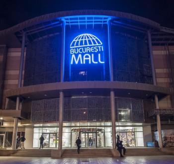 2016 Bucuresti | Mall Vitan