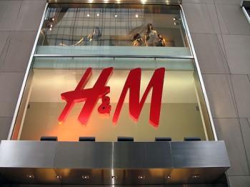 2014 Bucuresti | H&M Mall Vitan