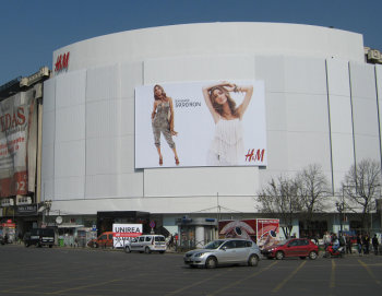 2014 Bucuresti | H&M Unirii
